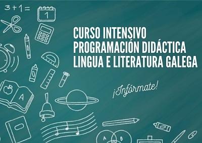 Cómo hacer programación didáctica gallego